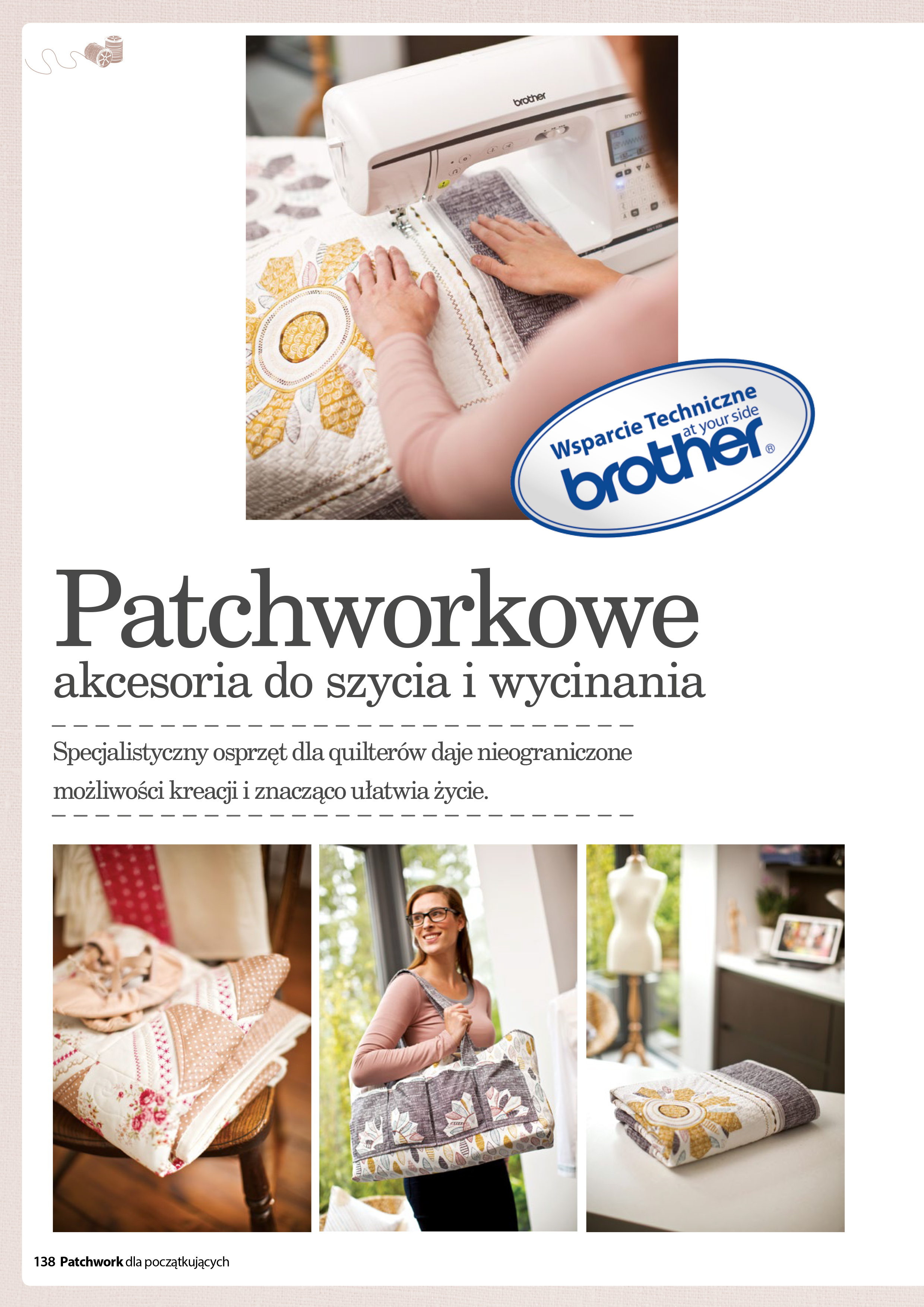 EMB Brother tutorial_patchwork-1